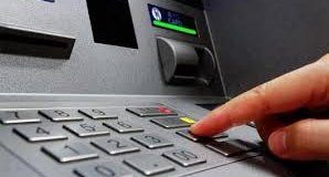 ATM And Your 10 Digit PIN